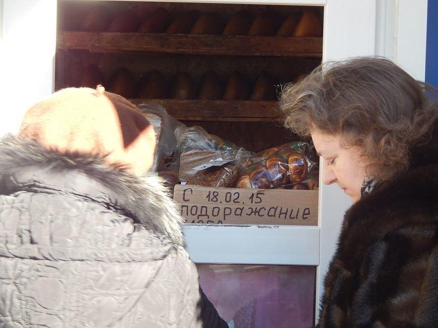 Завтра в Киеве подорожает хлеб (ФОТОФАКТ) (фото) - фото 3