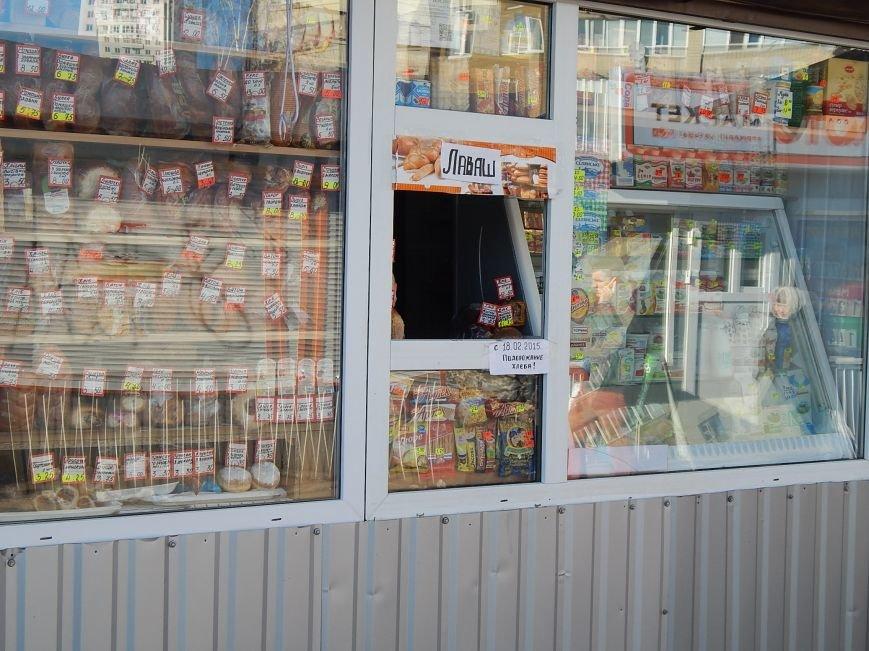 Завтра в Киеве подорожает хлеб (ФОТОФАКТ) (фото) - фото 1