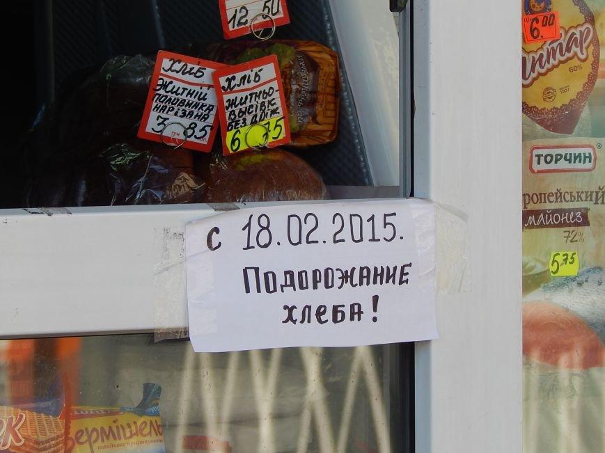 Завтра в Киеве подорожает хлеб (ФОТОФАКТ) (фото) - фото 2
