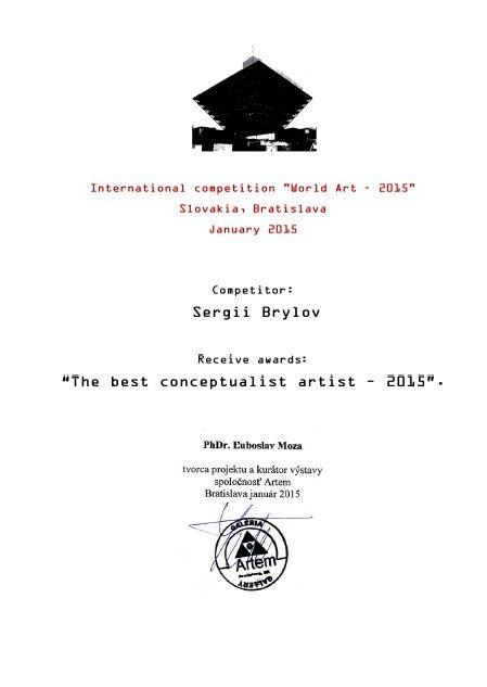 Кременчугский художник стал победителем Международного конкурса «World art - 2015» (фото) - фото 1