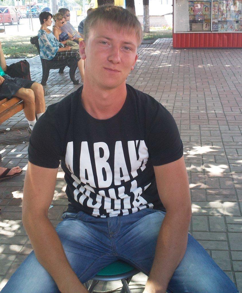 В Мариуполе после посещения обменника пропал молодой человек (ФОТО) (фото) - фото 1