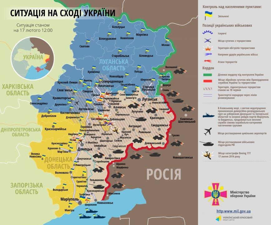 Вночі в зоні АТО бойовики зменшили обстріли по позиціям української армії - карта АТО, фото-1