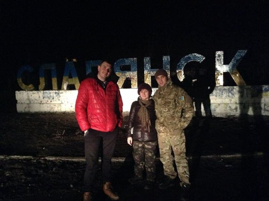 «Мій Майдан перейшов у стадію війни», фото-1