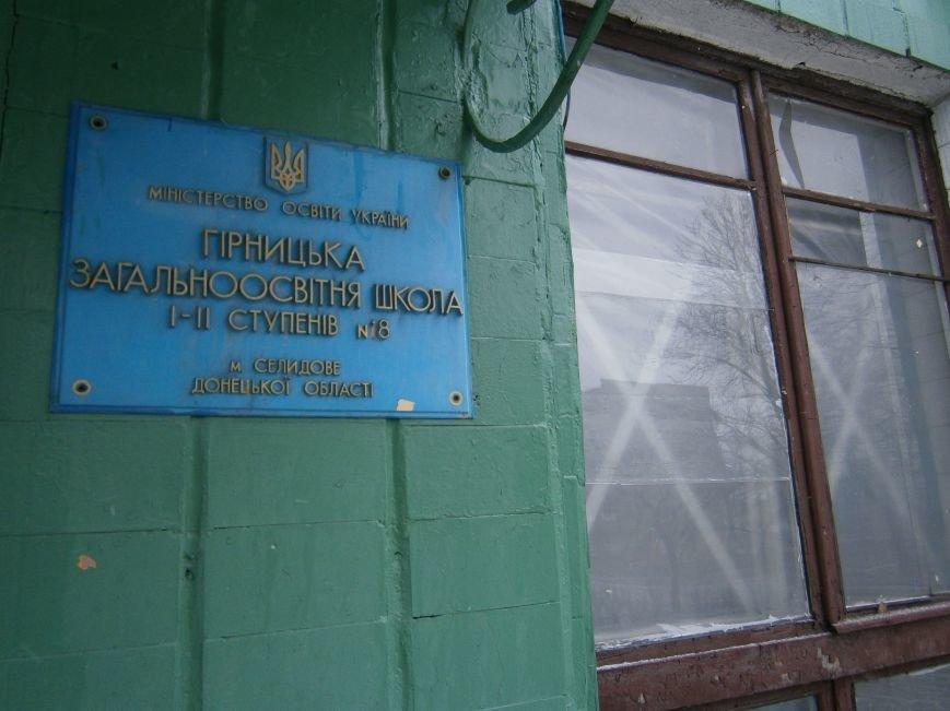 В Горняке восстанавливают пострадавшие постройки (ФОТОРЕПОРТАЖ) (фото) - фото 31