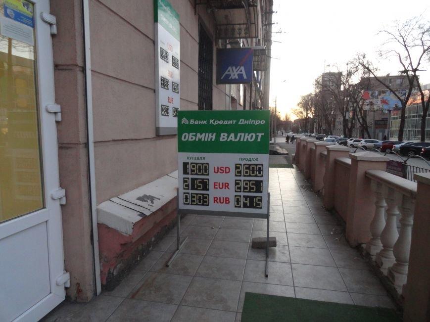 Доллар в Мариуполе набирает скорость взлета (ФОТОФАКТ) (фото) - фото 1