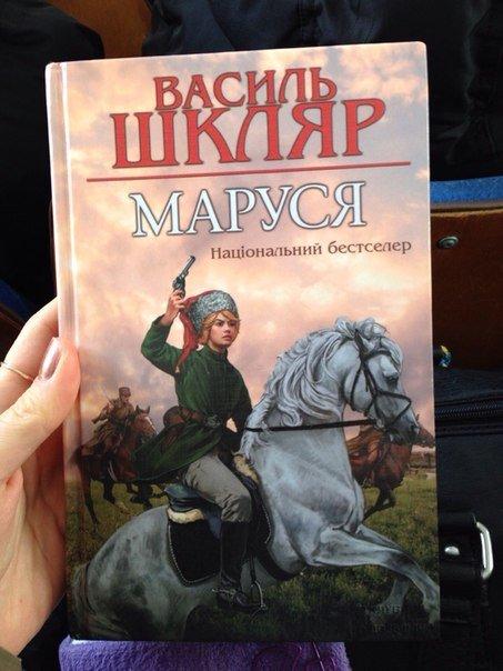 Презентація книжки Маруся (фото - Гостило Наталя)