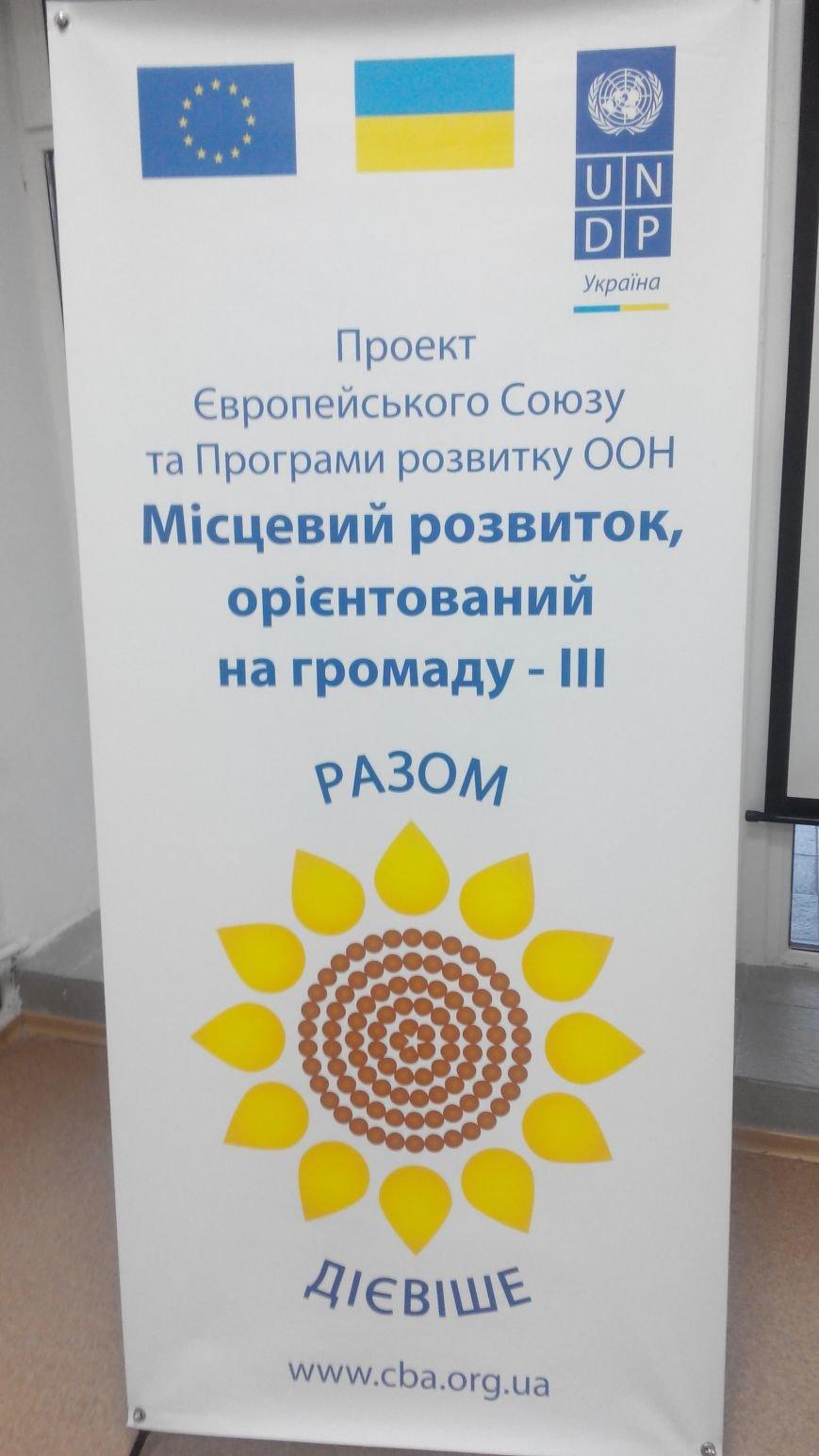 Донбасский межрегиональный центр профребилитации инвалидов будет раширяться (фото) - фото 1