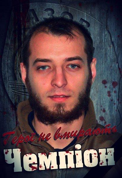 Полк «Азов» попрощался с побратимом, погибшим под Широкино (ВИДЕО), фото-1