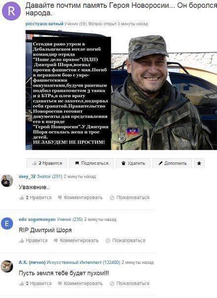 Контратака: Блоггеры придумали, как подшутить над любителями «русского мира» (ФОТО) (фото) - фото 1