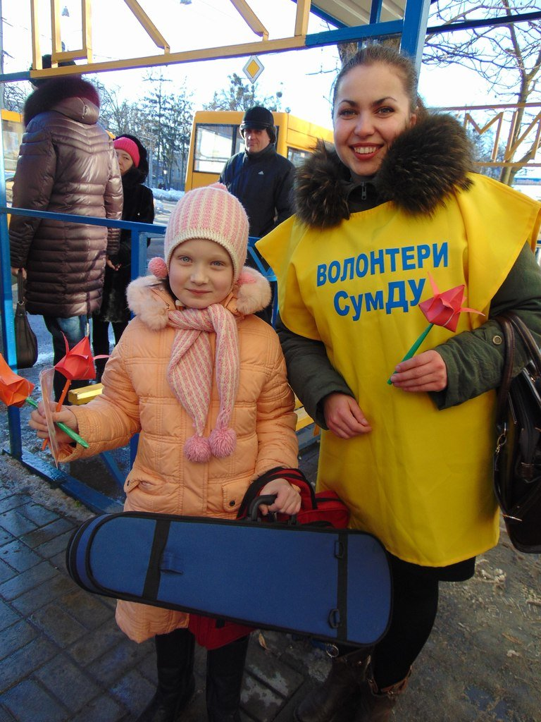 Доброта для сумчан від волонтерів СумДУ (ФОТО) (фото) - фото 1