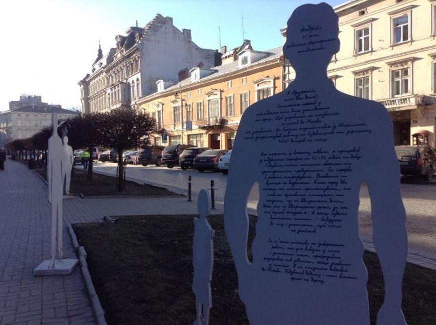 У центрі Львова «невидимі» розповіли про свою важку долю у рабстві (ФОТОРЕПОРТАЖ), фото-7