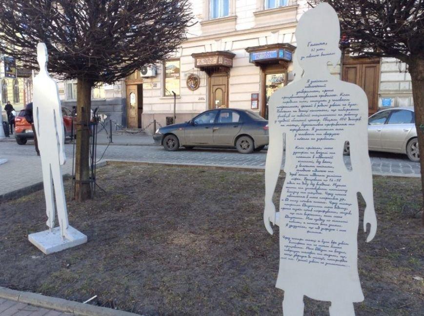 У центрі Львова «невидимі» розповіли про свою важку долю у рабстві (ФОТОРЕПОРТАЖ), фото-5