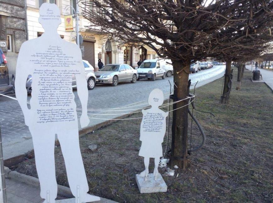 У центрі Львова «невидимі» розповіли про свою важку долю у рабстві (ФОТОРЕПОРТАЖ), фото-4