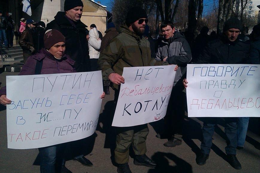 Евромайдан в Одессе с антипрезидентскими лозунгами требовал навести порядок в АТО (ФОТО, ВИДЕО) (фото) - фото 1