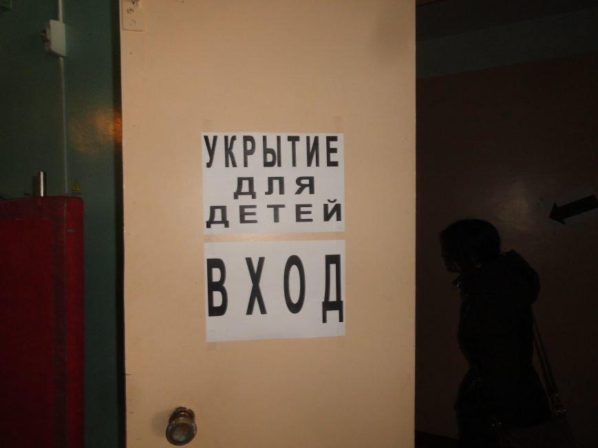 В Мариуполе  учения по вопросам гражданской защиты населения прошли «шепотом» (ФОТО+ВИДЕО) (фото) - фото 1