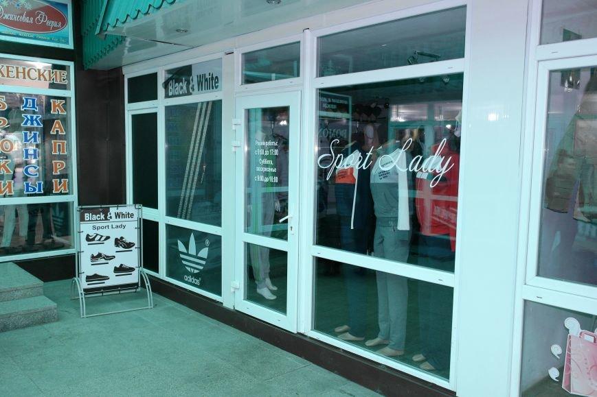 Красноармейский магазин спортивной одежды и обуви «Black  White» – Sport Lady: будь красивой и стильной! (фото) - фото 3
