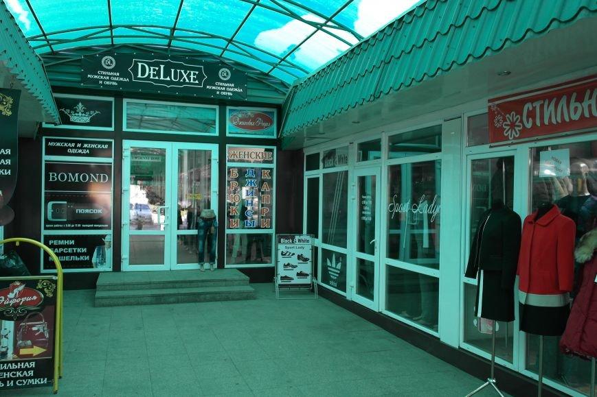 Красноармейский магазин спортивной одежды и обуви «Black  White» – Sport Lady: будь красивой и стильной! (фото) - фото 2