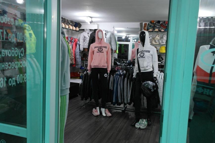 Красноармейский магазин спортивной одежды и обуви «Black  White» – Sport Lady: будь красивой и стильной! (фото) - фото 4