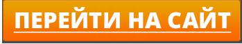 Українці створюють українські тренди, знижка - 50% (фото) - фото 4