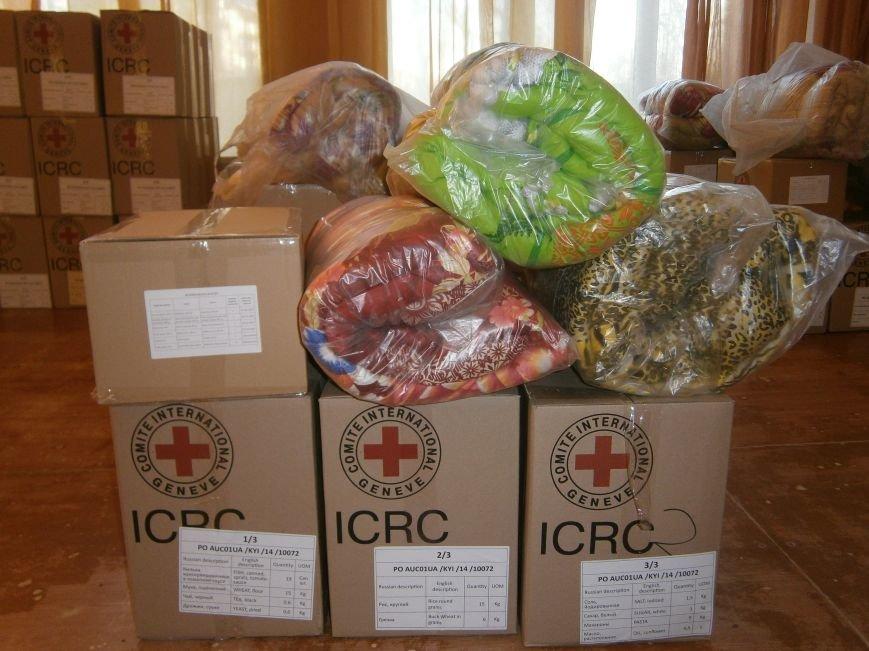 Димитров получил 10 тонн гуманитарной помощи для переселенцев (ФОТОРЕПОРТАЖ) (фото) - фото 25