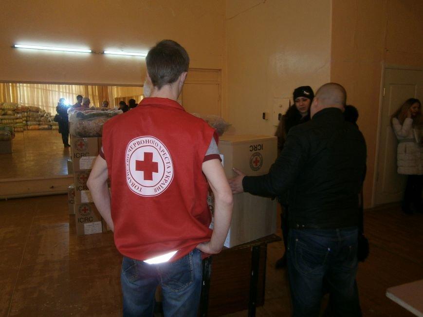 Димитров получил 10 тонн гуманитарной помощи для переселенцев (ФОТОРЕПОРТАЖ) (фото) - фото 27
