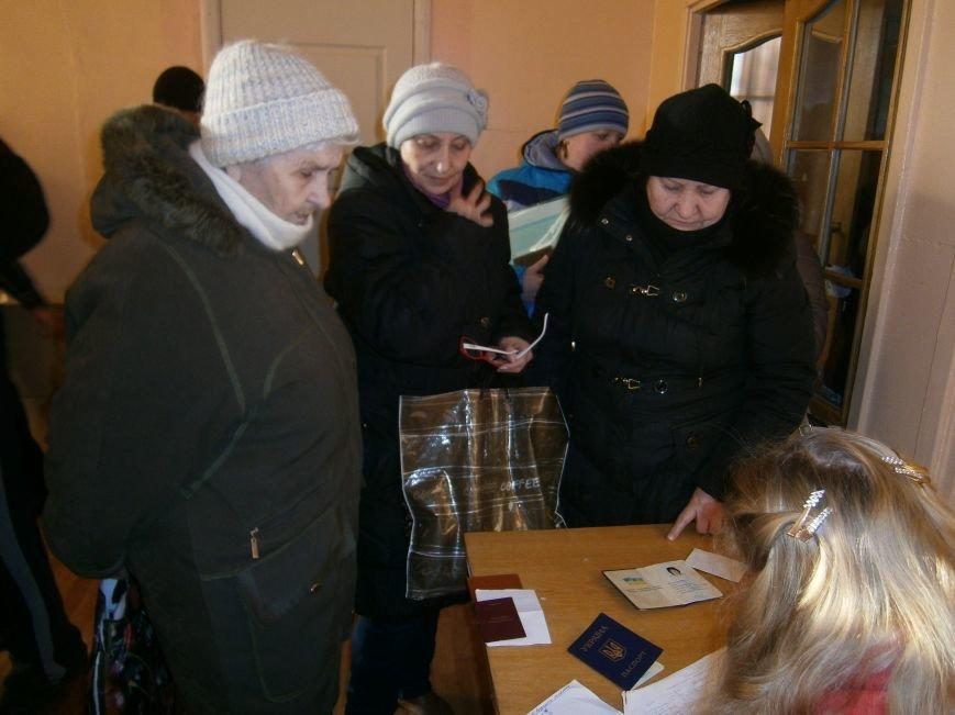 Димитров получил 10 тонн гуманитарной помощи для переселенцев (ФОТОРЕПОРТАЖ) (фото) - фото 13