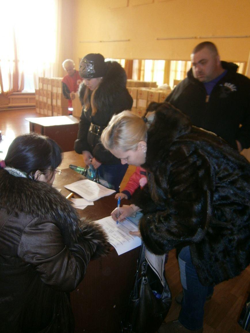 Димитров получил 10 тонн гуманитарной помощи для переселенцев (ФОТОРЕПОРТАЖ) (фото) - фото 14