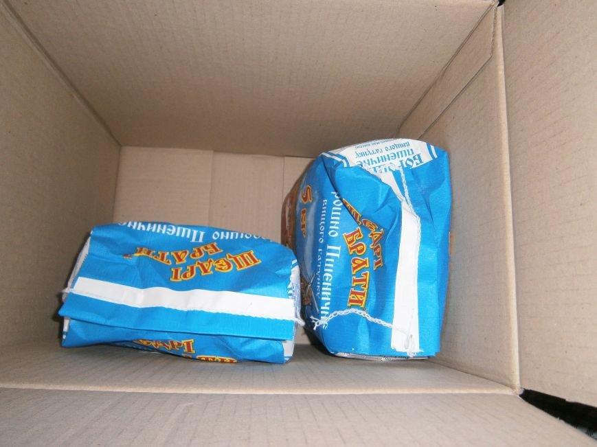 Димитров получил 10 тонн гуманитарной помощи для переселенцев (ФОТОРЕПОРТАЖ) (фото) - фото 19