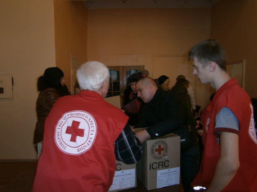 Димитров получил 10 тонн гуманитарной помощи для переселенцев (ФОТОРЕПОРТАЖ) (фото) - фото 28