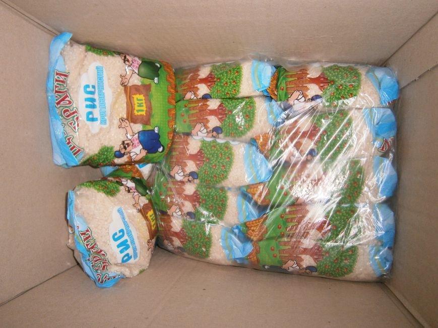 Димитров получил 10 тонн гуманитарной помощи для переселенцев (ФОТОРЕПОРТАЖ) (фото) - фото 26