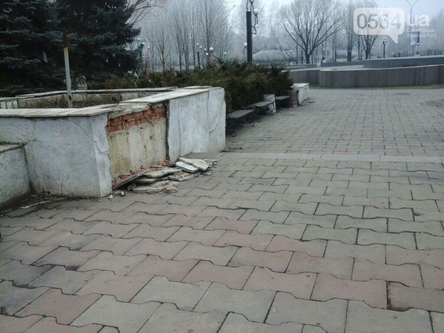В Кривом Роге активисты ведут борьбу с наркоторговцами, 40 БТО вышел из Дебальцево, в горисполкоме считают ущерб после акции протеста (фото) - фото 3
