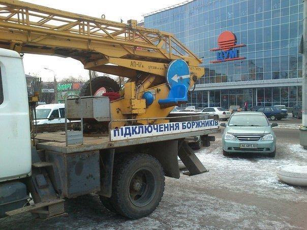 Днепродзержинск демонстрирует возможности по ликвидации чрезвычайных ситуаций (фото) - фото 6