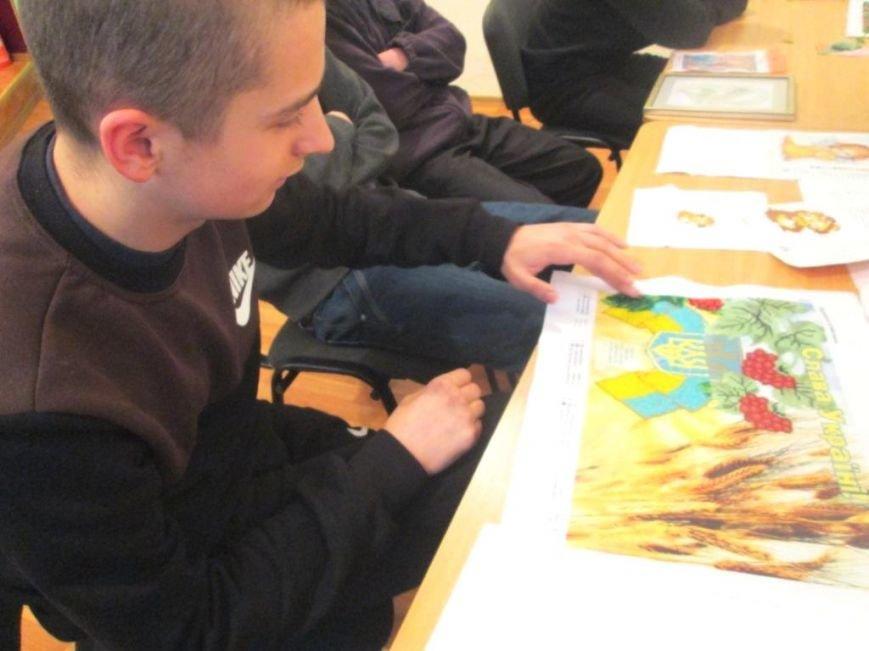 Подопечные уголовно-исполнительной инспекции посетили Кременчугскую воспитательную колонию (ФОТО), фото-2