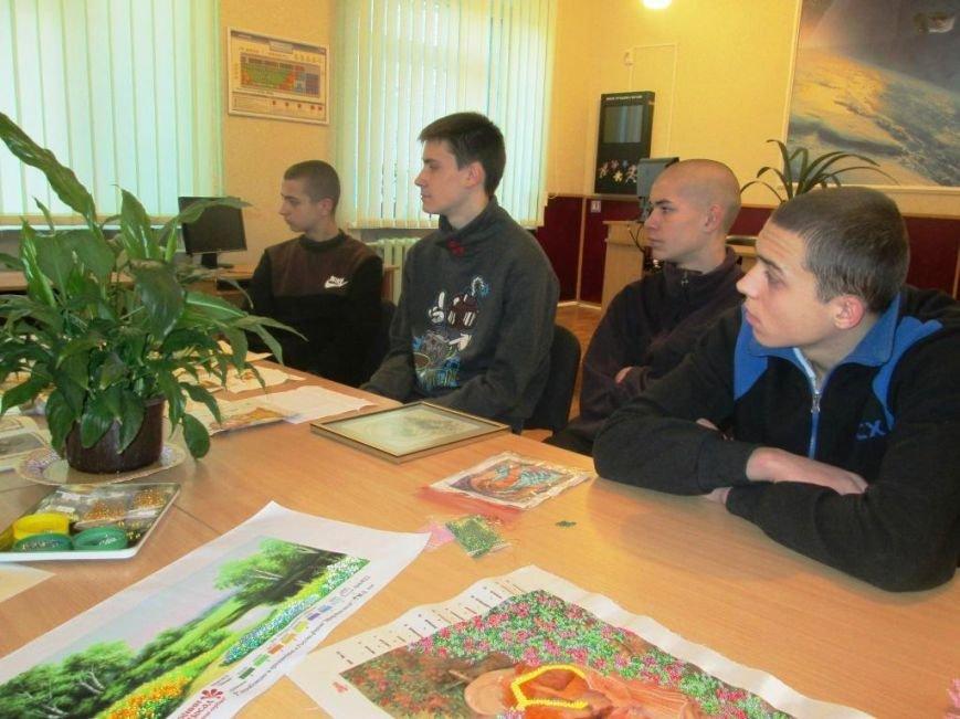 Подопечные уголовно-исполнительной инспекции посетили Кременчугскую воспитательную колонию (ФОТО), фото-1
