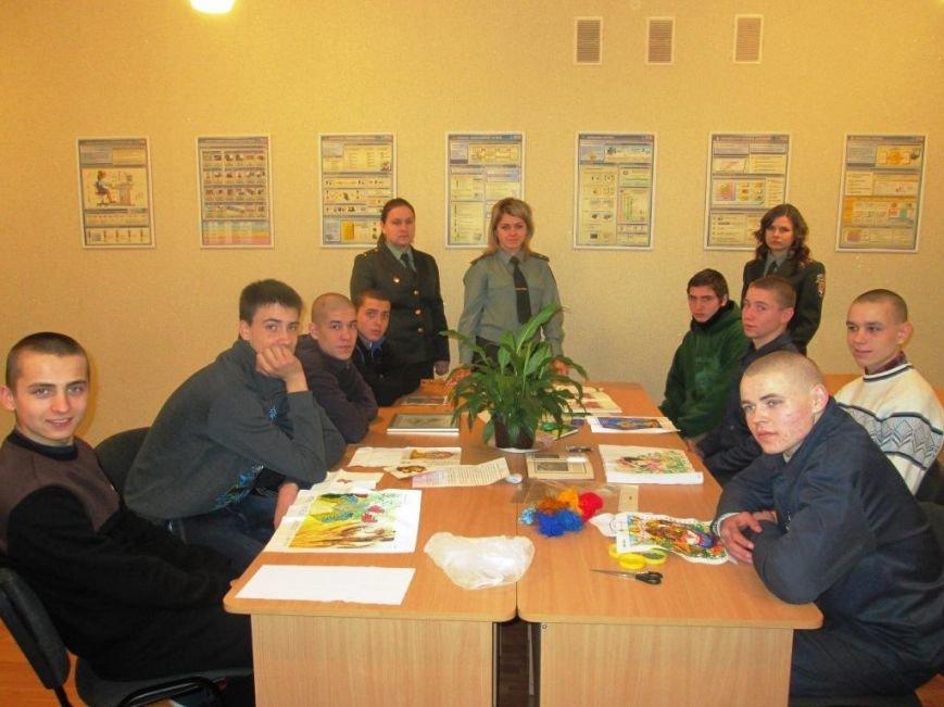 Подопечные уголовно-исполнительной инспекции посетили Кременчугскую воспитательную колонию (ФОТО), фото-6