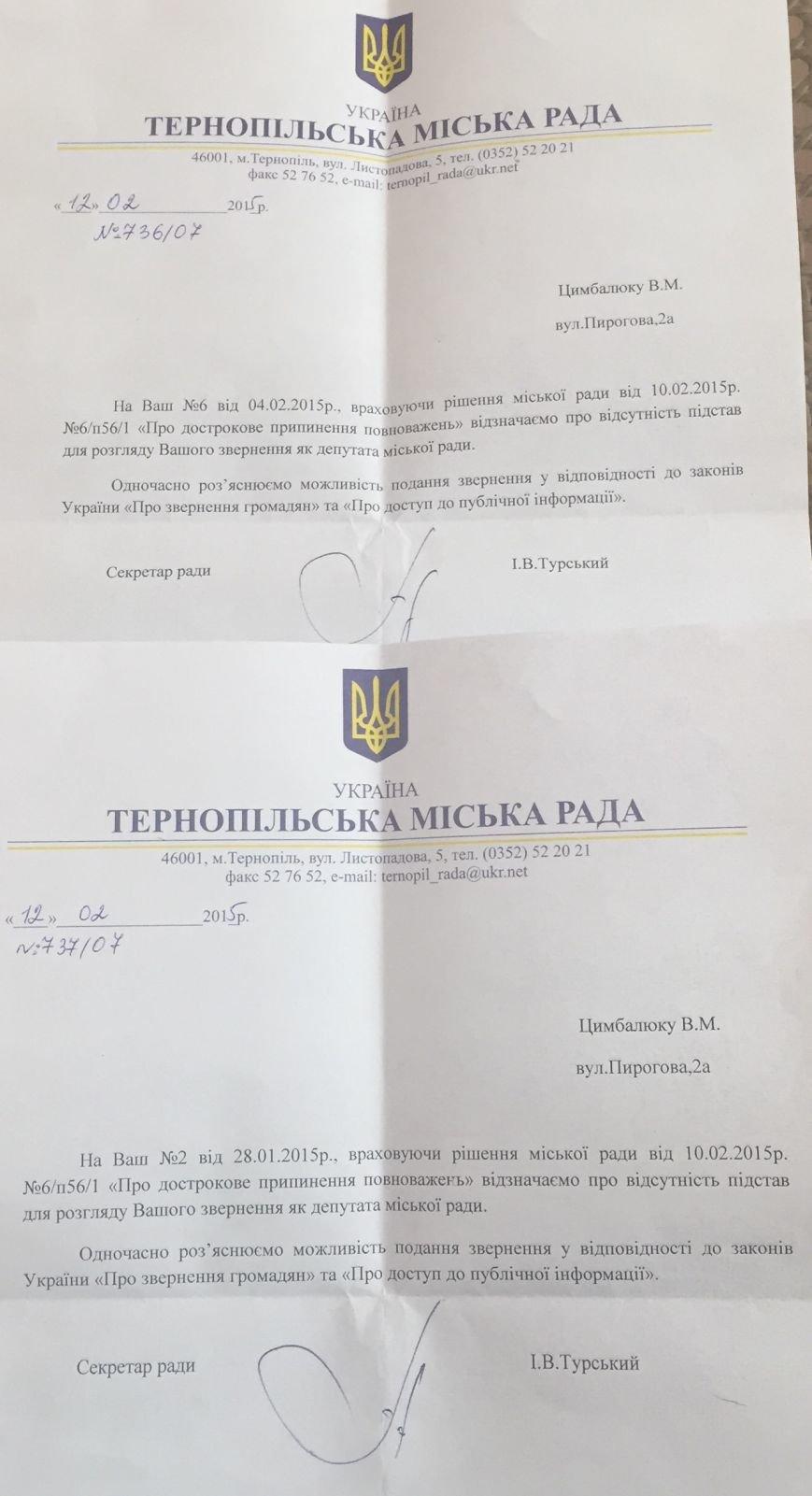Віталій Цимбалюк розповів, чому міська влада спробувала незаконно позбавити його депутатства (фото) - фото 1