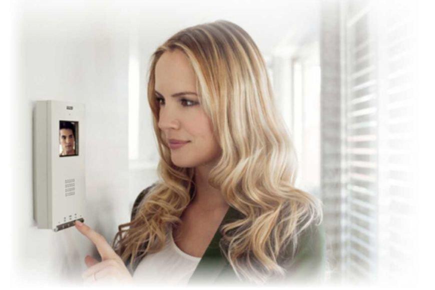 Большой выбор домофонов и камер видеонаблюдения на сайте ekomart.com.ua