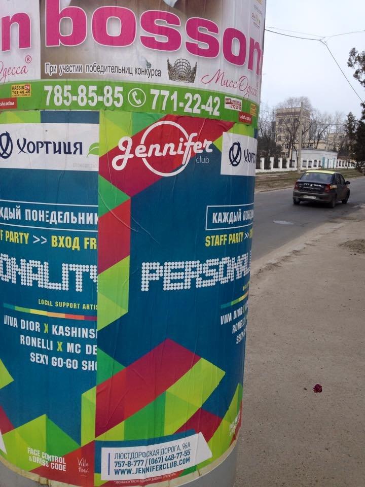 Фотография сепаратисткой листовки в Одессе оказалась фейком (ФОТОФАКТ) (фото) - фото 2