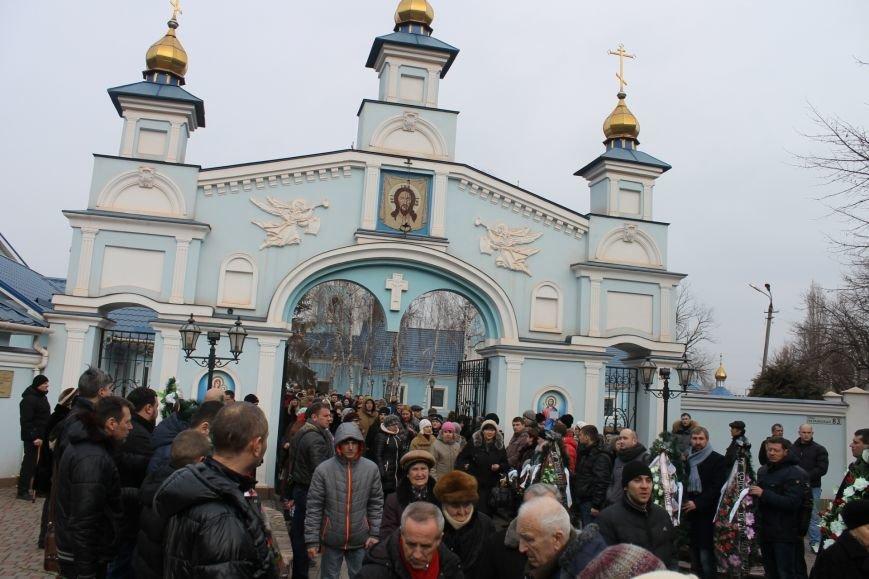 Сотни криворожан пришли проститься с Сергеем Галибиным (ФОТО), фото-8