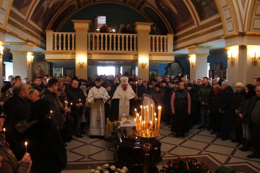 Сотни криворожан пришли проститься с Сергеем Галибиным (ФОТО), фото-4