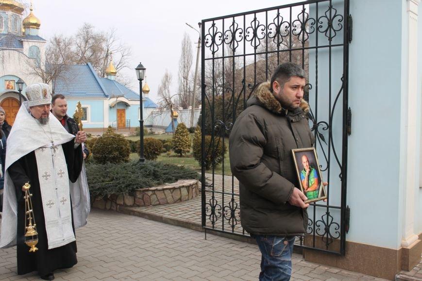 Сотни криворожан пришли проститься с Сергеем Галибиным (ФОТО), фото-9