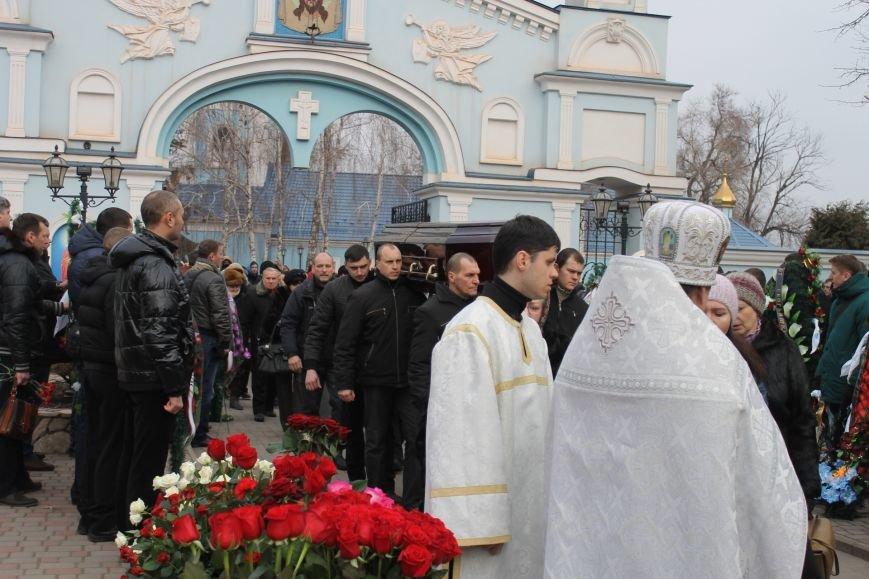 Сотни криворожан пришли проститься с Сергеем Галибиным (ФОТО), фото-7