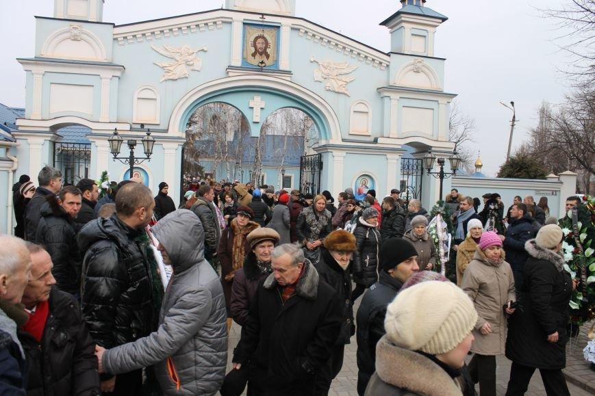 Сотни криворожан пришли проститься с Сергеем Галибиным (ФОТО), фото-1