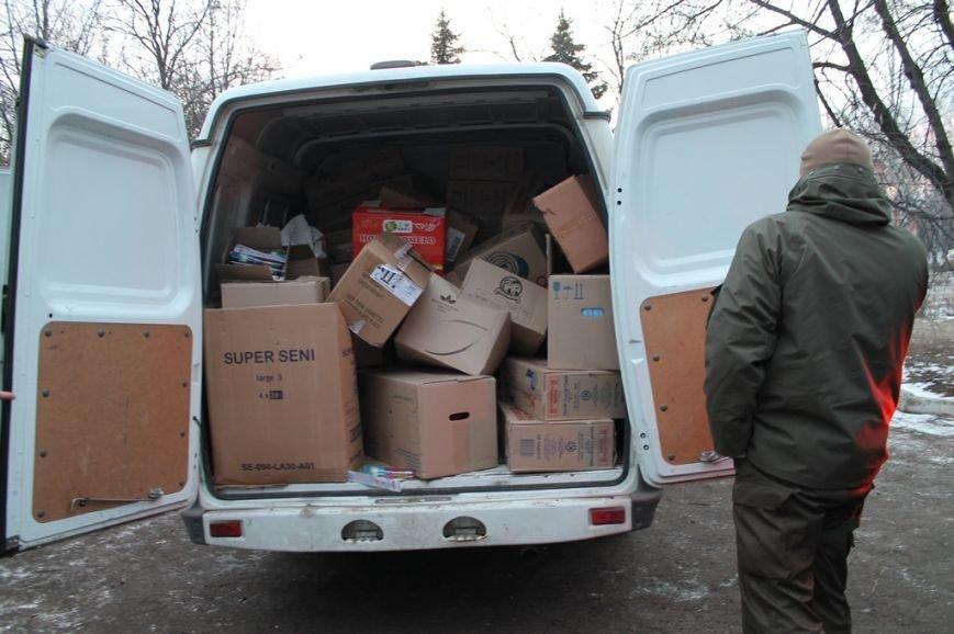 Украинские военные в Артемовске получили продовольствие и предметы первой необходимости, фото-3