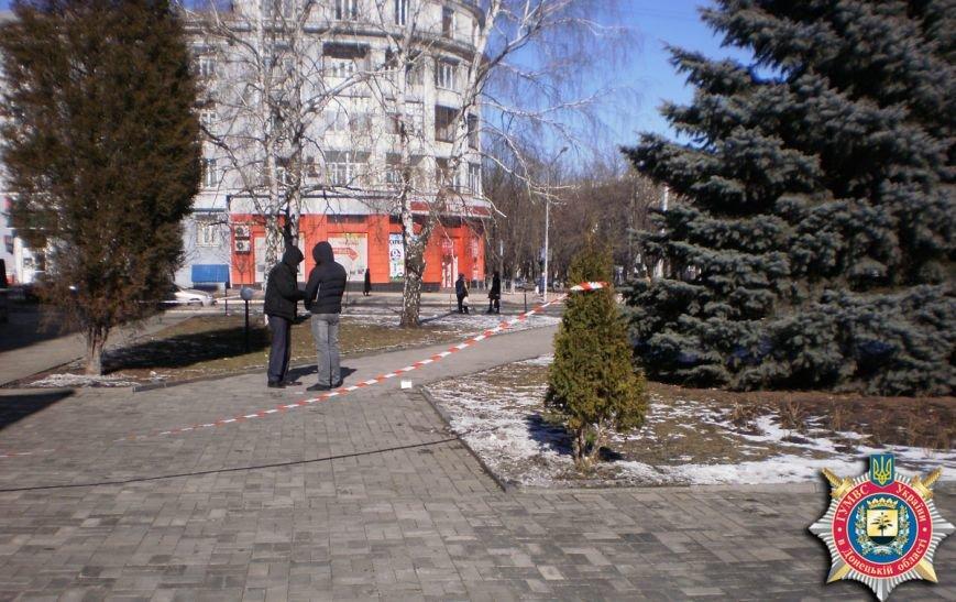 В Артемовске благодаря бдительности местного жителя была обезврежена граната РГД-5 (ФОТО), фото-3