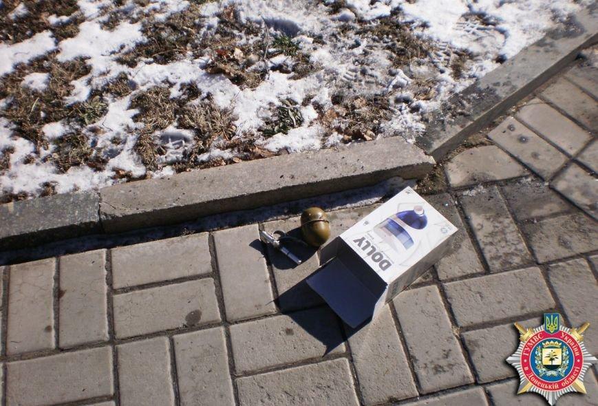 В Артемовске благодаря бдительности местного жителя была обезврежена граната РГД-5 (ФОТО), фото-1