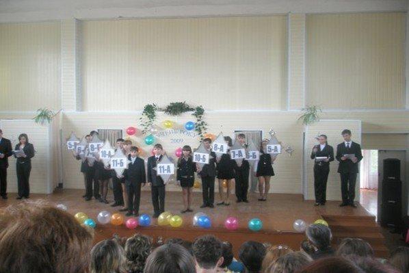 Украинская гимназия в Димитрове объявляет набор учащихся на новый учебный год (фото) - фото 3