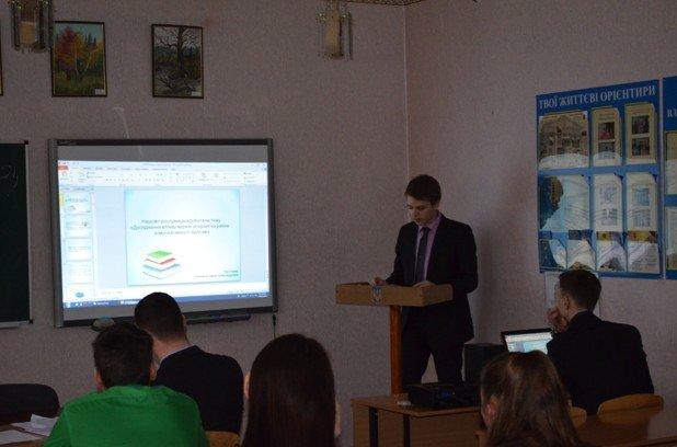 Украинская гимназия в Димитрове объявляет набор учащихся на новый учебный год (фото) - фото 2