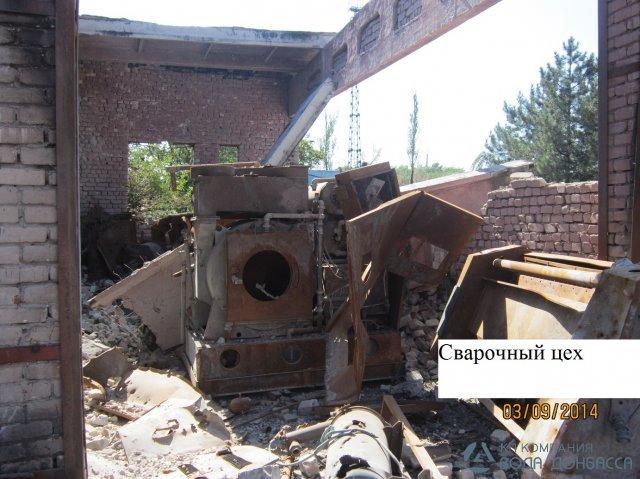 К чему привели многочисленные обстрелы Донецкой фильтровальной станции (фото), фото-7