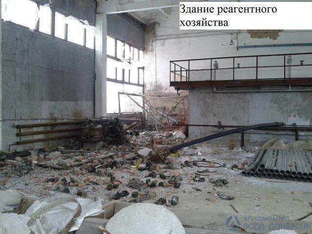 К чему привели многочисленные обстрелы Донецкой фильтровальной станции (фото), фото-5